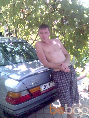 ���� ������� reybvty, ������, �������, 43