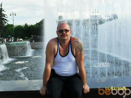 Фото мужчины бондарь коля, Прохладный, Россия, 48