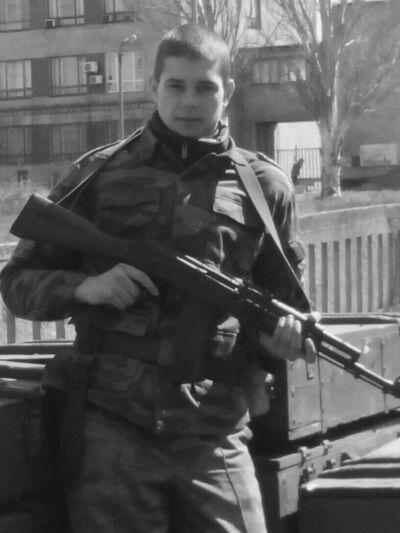Фото мужчины Илья, Горловка, Украина, 20