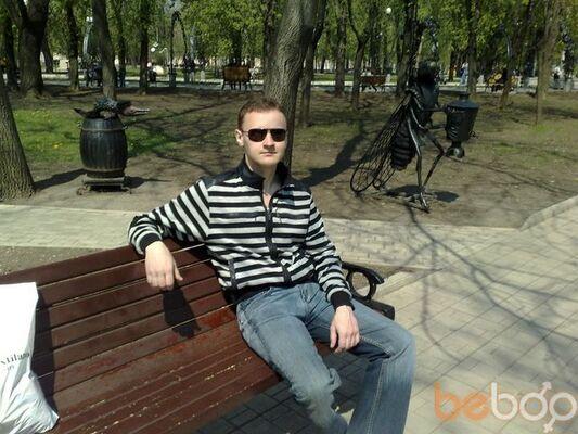 Фото мужчины Влад, Донецк, Украина, 32