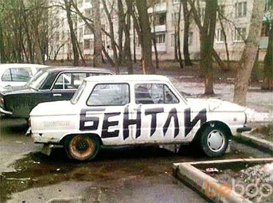 Фото мужчины скорпионище, Феодосия, Россия, 74