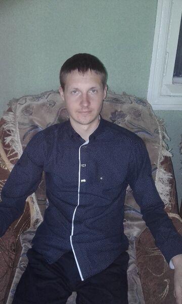 Фото мужчины Gheorghe, Оргеев, Молдова, 19