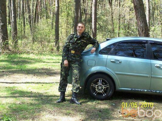 Фото мужчины makcim, Черкассы, Украина, 28