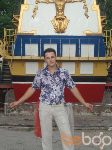 ���� ������� Serj, ��������, �������, 33