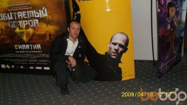 Фото мужчины anton777, Казань, Россия, 33
