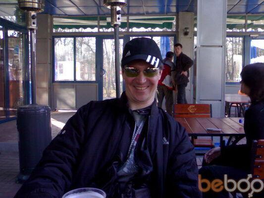 ���� ������� Dmitriy, �����-���������, ������, 46