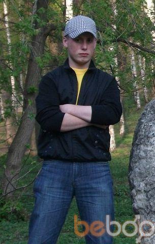 Фото мужчины Дима, Нижний Новгород, Россия, 24