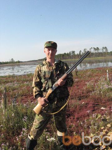 Фото мужчины Braslet85, Иркутск, Россия, 31