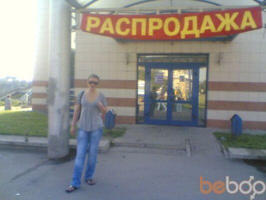 Фото девушки Cтервочка, Обнинск, Россия, 37