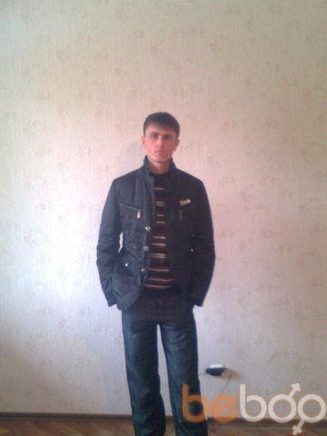���� ������� alimchiq, ������������, ������, 29