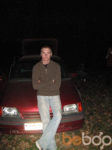 Фото мужчины vasyly, Кишинев, Молдова, 28