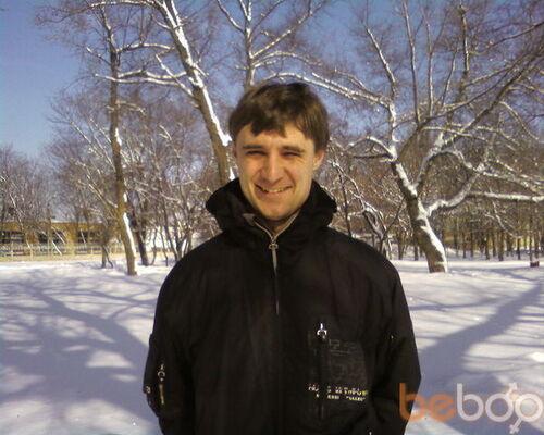 Фото мужчины pansergi, Кировоград, Украина, 36