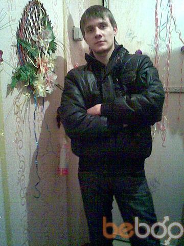 Фото мужчины XXXXXL, Днепропетровск, Украина, 27