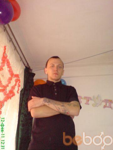Фото мужчины Borya 1, Севастополь, Россия, 29