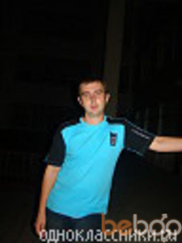 Фото мужчины Vano87, Кишинев, Молдова, 29