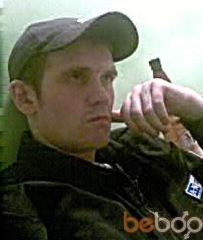 Фото мужчины Чукот, Мурманск, Россия, 36