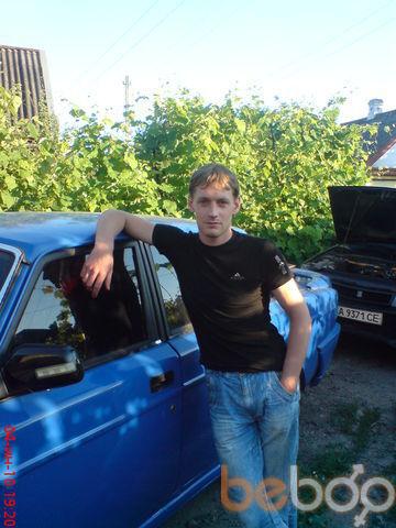 Фото мужчины veter86, Днепродзержинск, Украина, 30