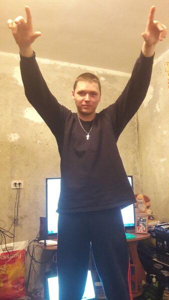 Фото мужчины Сергей, Екатеринбург, Россия, 23