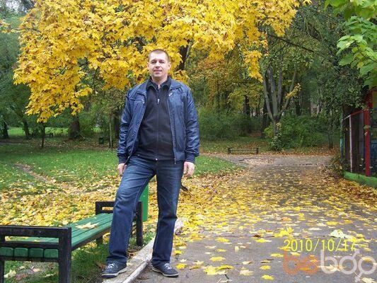 Фото мужчины евгений, Кишинев, Молдова, 36