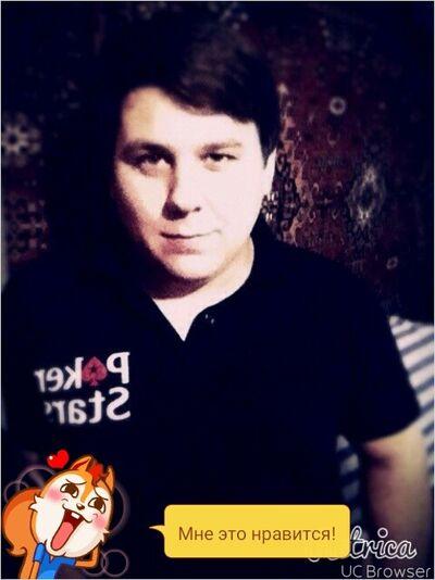 Фото мужчины Дмитрий, Новый Уренгой, Россия, 26