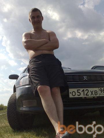 ���� ������� aleksey, ������������, ������, 26