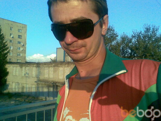 Фото мужчины Ромик1983, Днепродзержинск, Украина, 33