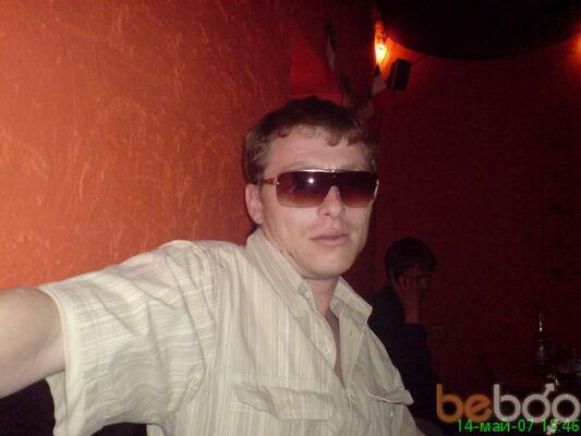 Фото мужчины Дикий кабан, Буденновск, Россия, 40