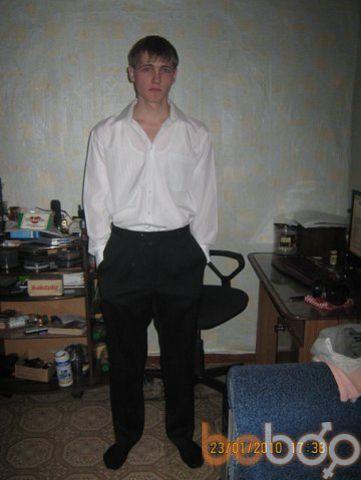 Фото мужчины Kol_D, Астрахань, Россия, 27
