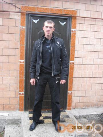 Фото мужчины Vjacheslav, Свердловск, Украина, 30