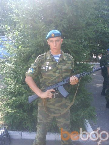 Фото мужчины SJoy, Нижний Новгород, Россия, 26