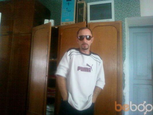 Фото мужчины 1roma4, Запорожье, Украина, 38