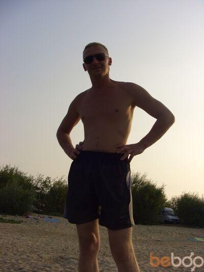 ���� ������� babay, ������, ��������, 34