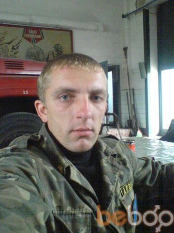 Фото мужчины Димка, Донецк, Украина, 36