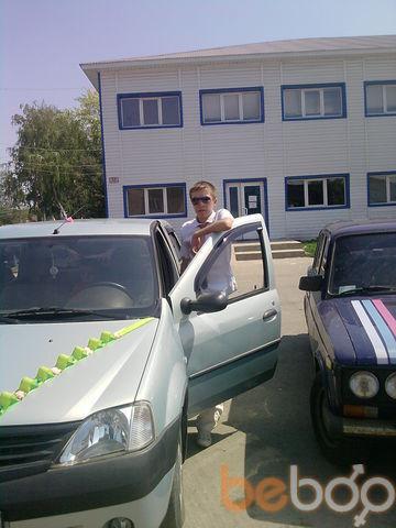 Фото мужчины Mister, Оренбург, Россия, 27