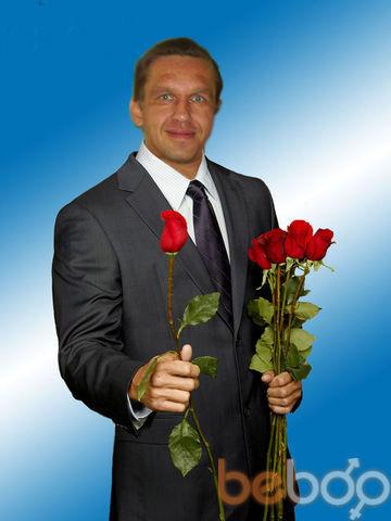 Фото мужчины Ариман, Петрозаводск, Россия, 43