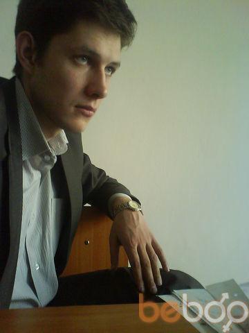 Фото мужчины RUSLAN775, Алматы, Казахстан, 26