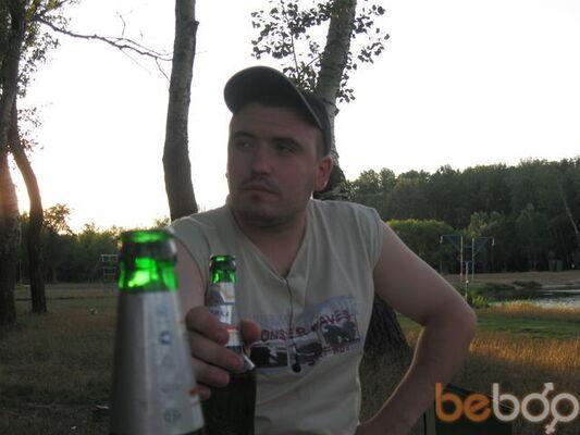 Фото мужчины sugi1984, Кишинев, Молдова, 33