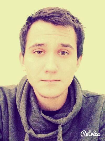 ���� ������� Azazel, ������, ������, 23
