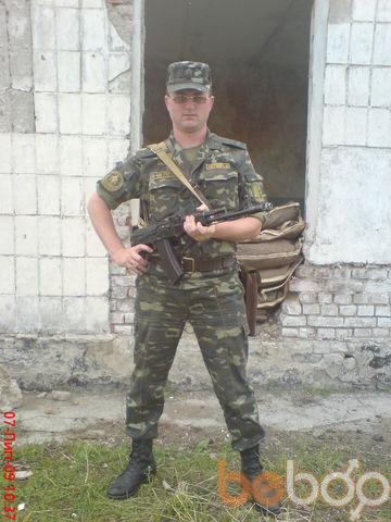 ���� ������� slavgrin, �������, �������, 38