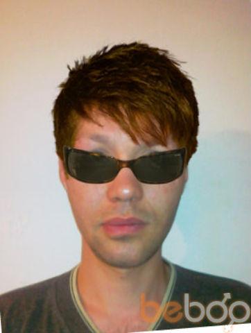 ���� ������� Max Light, ����, ������, 35