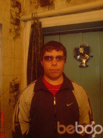 Фото мужчины sex99991, Астана, Казахстан, 25