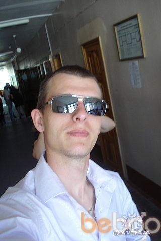 ���� ������� YUrBASS, �����, ��������, 28