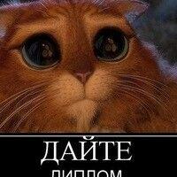 Фото мужчины Максим, Уфа, Россия, 27