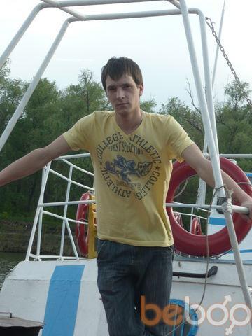 ���� ������� Dima, ��������, ���������, 29