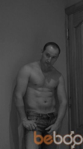 ���� ������� BURJUI, ����������, ������, 38