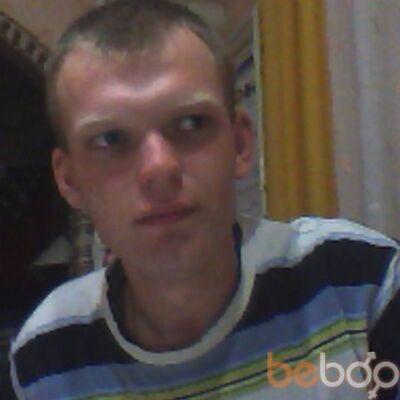Фото мужчины vitalii, Кишинев, Молдова, 31