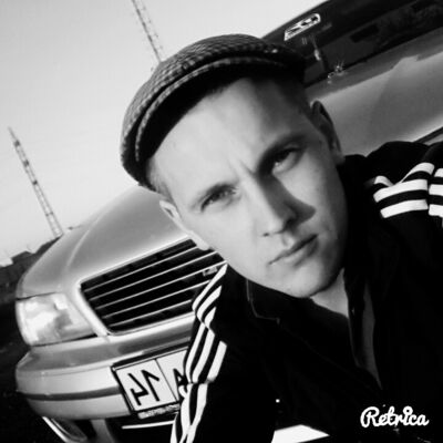 Фото мужчины Дмитрий, Экибастуз, Казахстан, 27