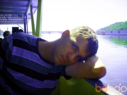Фото мужчины andryxa225, Санкт-Петербург, Россия, 29
