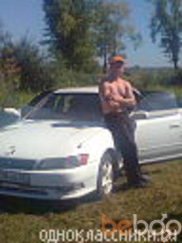 Фото мужчины sergeu, Барнаул, Россия, 32