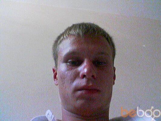 Фото мужчины Dimon, Челябинск, Россия, 28